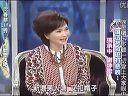 Selina未婚夫阿中(张成中)接受访谈《沈春华life show》20110227 part5-5