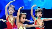 儿童舞蹈《雪花娃娃》