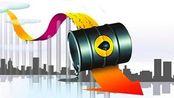 国际油价明明暴跌,为什么中国油价不降反升?今天总算知道了