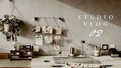 #搬运 Studio Vlog 02 - Packing orders and cutting labels.
