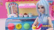 叶罗丽故事 曼多拉开冰激凌店,水王子吃雪糕却让冰公主付钱