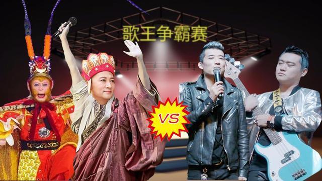 歌神唐僧参加选秀比赛竟被淘汰,没有内幕的综艺节目还有么?