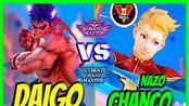 街霸5CE Daigo (Kage) VS Nazo Chanko (R.Mika)