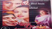 宝莱坞90年代经典老电影《我的两个无价之宝》插曲 Poochho Naa Hai Kaisi Meri Maa