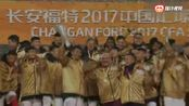 广州足球 广州足球队 广州恒大淘宝 中国足球 足球 广州恒大淘宝足蔷俱乐部
