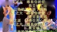 天之大-舞蹈小溪制作2015.04.09.