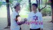 奔跑吧兄弟,陈赫刚才还神气活现的,被邓超和李晨逼得走投无路!