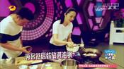 《快乐大本营》看点 赵又廷被娜姐折磨狂飙泪-综艺节目合集-反贪局长丶侯亮平
