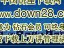 李里-《蒙书讲义之朱子家训》(09.10)-240x192
