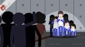 已执行死刑!动画揭赵志勇犯罪关系图 曾侵害25名女学生-新京报动新闻国内-新京报动新闻