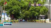 8月1日7时至10时 南昌八一广场周边实施交通管控