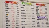 在韩国的中式早餐店 韩国街头美食探店