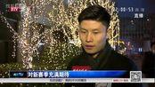 视频-于洋回归北京国安 直言对新赛季充满期待