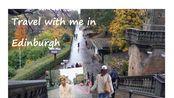 【英国伦敦lse留学日常】爱丁堡旅程:周杰伦明明就同款|网红餐厅|神仙air bnb|自助火锅|蒸汽海鲜|网红泰餐|网红越南菜|皇宫美景|绝美后花园|黑魔法天气