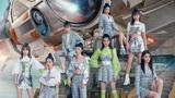 创造101强势开拍第二季,火箭少女集体被换洗,迪丽热巴加盟!