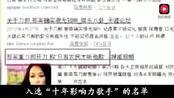 那英退出《中国新歌声》,接替那英的不是韩红和田震,而是她吗?