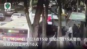 西宁路面塌陷事故最新进展:失联人员上升为10人,救援仍在继续