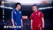 周六夜现场:陈赫岳云鹏演绎世界杯版虐恋,小岳岳没绷住笑场了