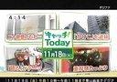 kyatti,Nov.18,2014,KenTakakura,(1/3)高倉健、本郷理華hongo