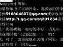 shasha123232推荐:超级搞笑曾小贤非诚勿扰www.80ev.com