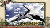 美俄接连试射洲际导弹幕后玄机 140114 高清(1)