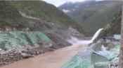 最新画面!超1.2公里坝体截断金沙江 俯拍堰塞湖现场