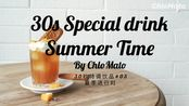 Chloe's Table|30秒特调饮品系列V03_Summer Time-芒果伯爵冰茶