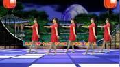 广场舞《十五的月亮为谁圆》经典黄梅戏,好听极了,满满的回忆-代玉广场舞-追梦玉儿代玉广场舞
