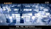 e牛商城新闻发布会,功夫磨坊早餐加盟店—在线播放—优酷网,视频高清在线观看