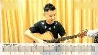 吉他零基础入门教学第10课: 认识数字型六线谱《爱的罗曼史》