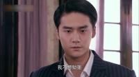 《茧镇奇缘》31集预告片