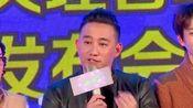 20161215 电影《麻烦家族》发布会 (出席艺人:黄磊、李立群、张伟欣、海清、王迅、魏大勳、任容萱等..)