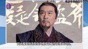 视频:《琅琊榜2之风起长林 》绯闻版