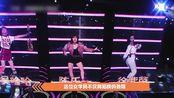 短裤长腿女孩劲歌热舞,有谁注意到吴亦凡举止?