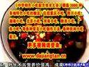 特色小吃的制作方法 www.dajiangtan.cn