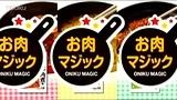 新山千春 nagatanien.01.15.53