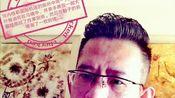 19年10月20日(日)暮18时53分22秒。游毕上海中心,下楼即觅黄浦江轮渡码头欲返回浦西,此途中盲目四处游荡时所摄。-生活-高清完整正版视频在线观看-优酷