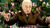 金嗓鼓王,骆玉笙78岁时京韵大鼓《万里春光》