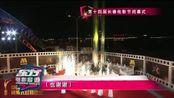 第十四届长春电影节闭幕,《红海行动》成大赢家