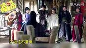 《奇星记》吴磊陈翔打怪升级,红色雾霾秒变有毒副本