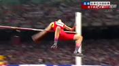 男子跳高决赛 张国伟第一跳2米20毫无压力