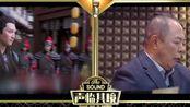 张铁林-楚乔传《声临其境》