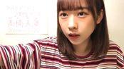 高橋美海(ラストアイドル2期生アンダー) (2019年07月04日20時29分49秒)