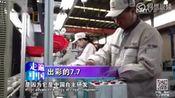 中国全球首创30秒闪充超级电容电车,欧洲开始订购