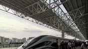 2019年8月12日,G836次(广州南站—西安北站)本务中国铁路西安局集团有限公司西安动车段西安北动车运用所CRH380AL型高速通过广州北站-拍客-高清完整正版视频在线观看-优酷