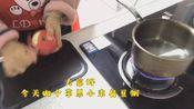 【小米赤豆苹果粥】宝宝8M+21D宝妈育儿日常辅食营养餐