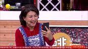 披头散发饼2019年辽宁卫视春晚 宋小宝又开始相亲了