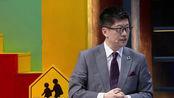 网红教授薛兆丰卖课年赚千万:我从不迎合粉丝