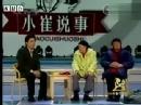 赵本山央视春晚小品大荟萃 RM