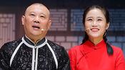 欢乐喜剧人 第6季纯享版:烧饼曹鹤阳《攀比》